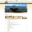 石川県七尾市 天然温泉 ほっとらんど NANAO
