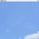 観光いばらき | 茨城県観光物産協会公式HP2011