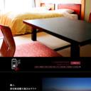 筑波山温泉旅館 彩香の宿 一望