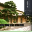 函館湯の川温泉・旅館一乃松