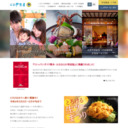 郷土料理(魚)の旅館宿 「伊賀屋」