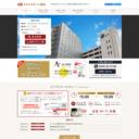 ホテルオオハシ飯田 公式ホームページ
