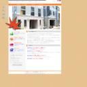 広島市内中心部の旅館「いかわ旅館」