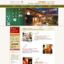 仙台 晩翠亭いこい荘旅館