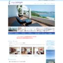 岡山のリゾート ホテルイルマーレ牛窓