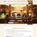 愛媛 今治国際ホテル