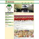 稲敷市観光協会