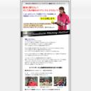 シドニーオリンピックメダリスト