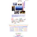 大湯温泉観光協会