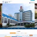 白浜温泉 南国ホテル