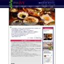 金沢市 プチホテル アイビー