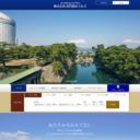 JRホテルクレメント高松 公式ホームページ