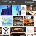 ホテル K 【HOTEL K omiya】