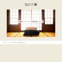 神奈川県 鎌倉ゲストハウス