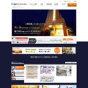 上諏訪ステーションホテル 公式サイト