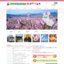 紀の川市観光協会
