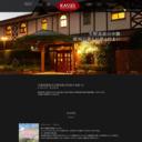 生野高原 レストラン&スモールイン カッセル