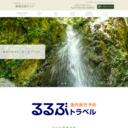 奈良県 国民宿舎 葛城高原ロッジ | 公式ホームページ
