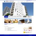 神奈川県 川崎セントラルホテル 公式ホームページ