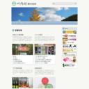 川内村観光協会