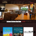 富山 金太郎温泉公式サイト