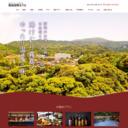 鹿児島県 湯けむりとにごり湯の宿 霧島国際ホテル