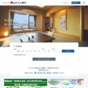気仙沼 ホテル観洋