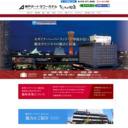 神戸ポートタワーホテル 【公式】
