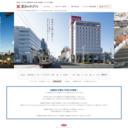 高知ホテル - KOCHI HOTEL