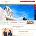山梨 <公式サイト>甲府富士屋ホテル