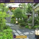 湯の山温泉 老舗旅館 寿亭公式ホームページ