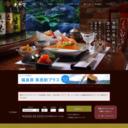 岳温泉 ながめの館 光雲閣 公式ホームページ