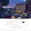 道後温泉 ホテル古湧園 公式ホームページ