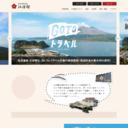 垂水温泉 旅館 江洋館