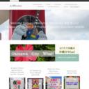 沖縄市観光協会