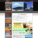 富士市 くれたけイン富士山
