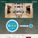 那覇市 リブレガーデンホテル 《公式ホームページ》