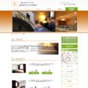 町田市 ビジネスイン サンホテル 公式サイト