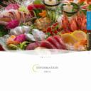 和歌山 温泉 旅館 和歌浦温泉 萬波
