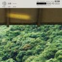 会津の温泉旅館 丸峰観光ホテル