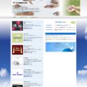 高知 ホテル太平洋本館