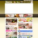 水戸「みまつホテル」公式ホームページ