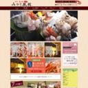 夕日ヶ浦温泉 食の宿 みのり旅館