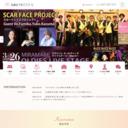 千葉市中央区 京成ホテル ミラマーレ