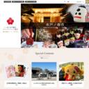 水戸観光協会