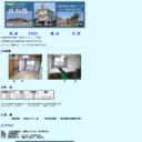 民宿&ペンション日向路
