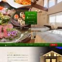 雲仙市 Rest House 森のしらべ