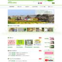 宮崎県公園協会