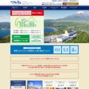ホテルマウント富士【公式サイト】