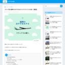 西鉄イン福岡〜アクロス福岡前〜